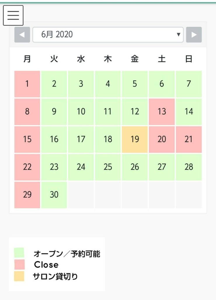 PICOTSTYLE 営業カレンダー
