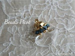 アロマアクセサリー ビーズピコット Beads Picot