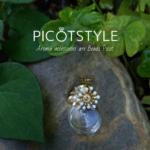 Beads Picot